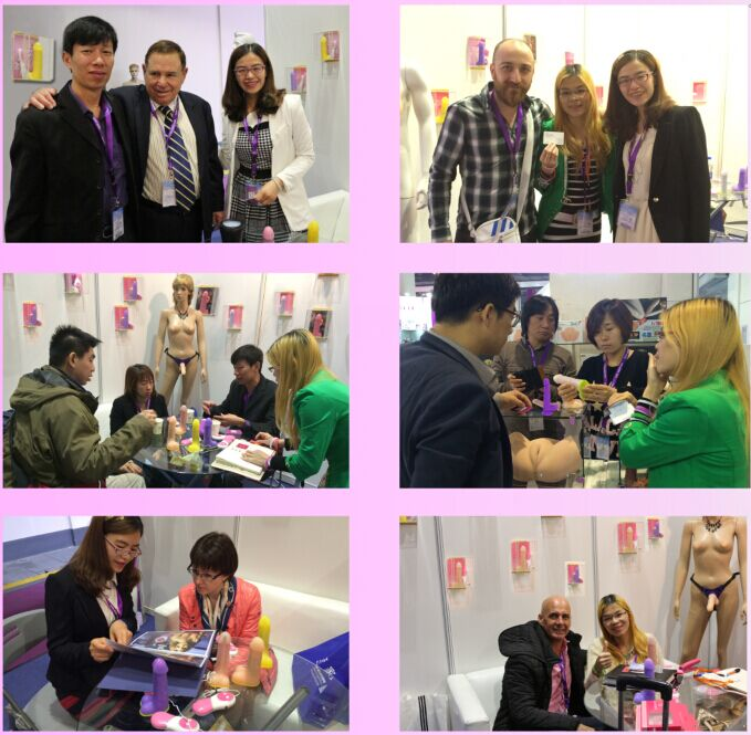 2015 Shanghai Adult Fair (April )