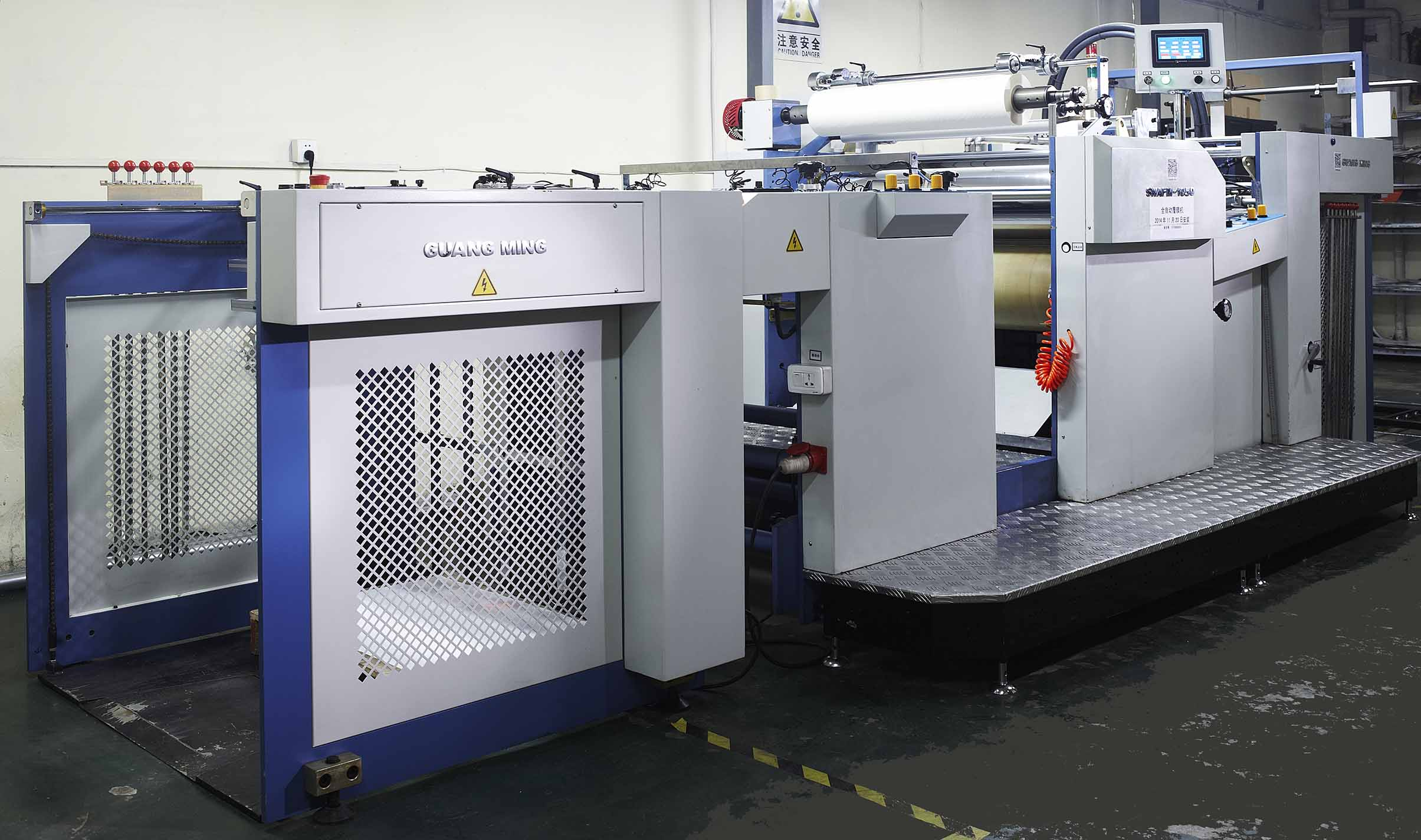 full-automatic lamination machine