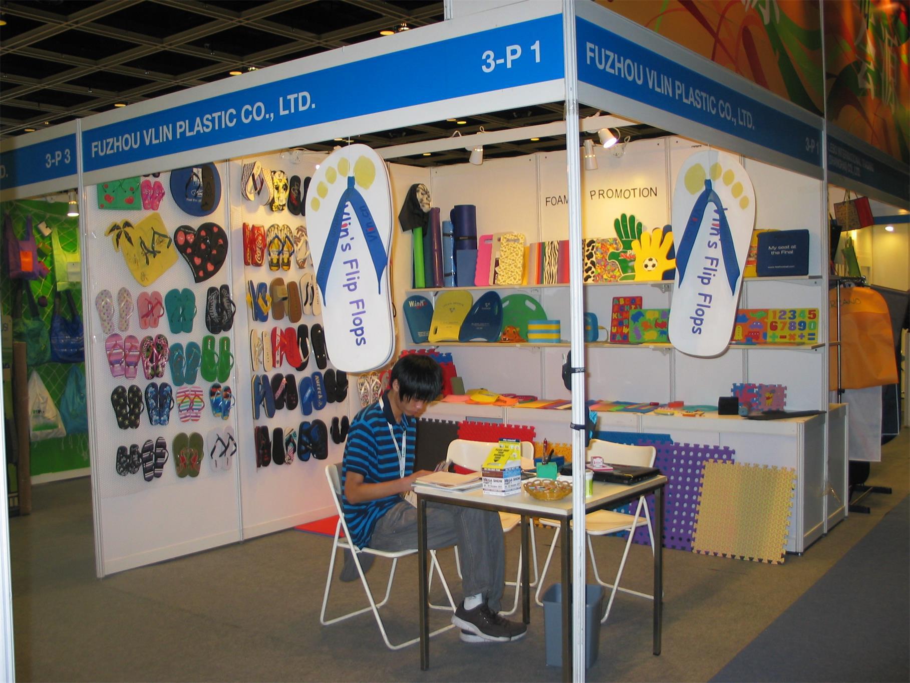 2010 Mega Show Part II - HongKong