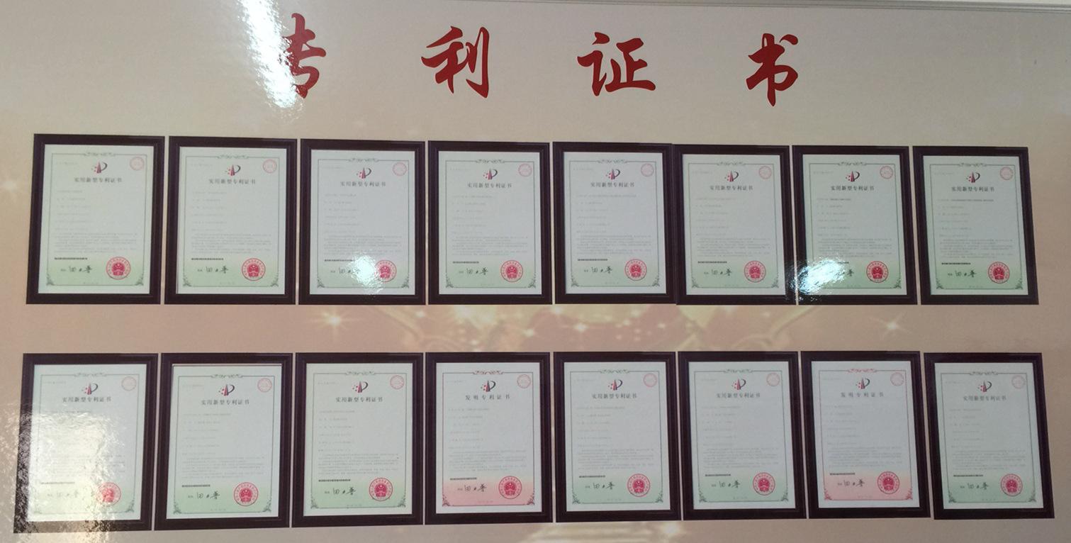 RUIBIAO Certificate