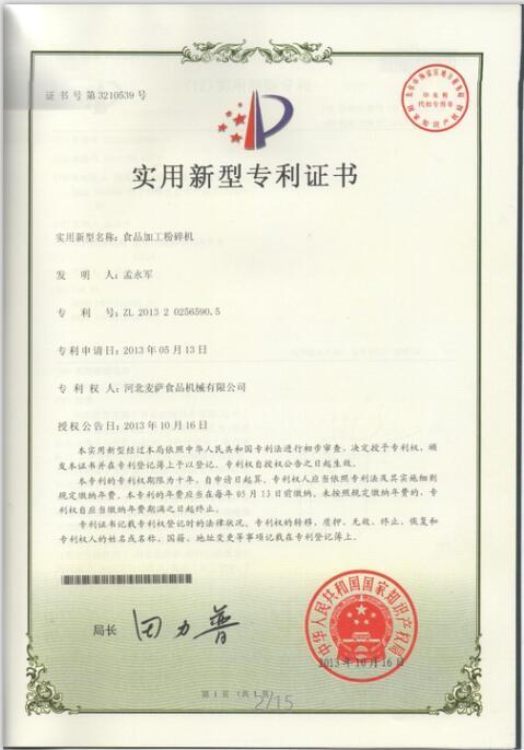 Mysun patents