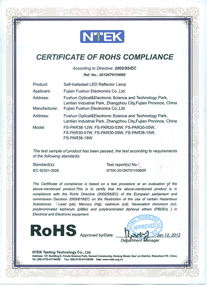 RoHS Certification OF PAR lights