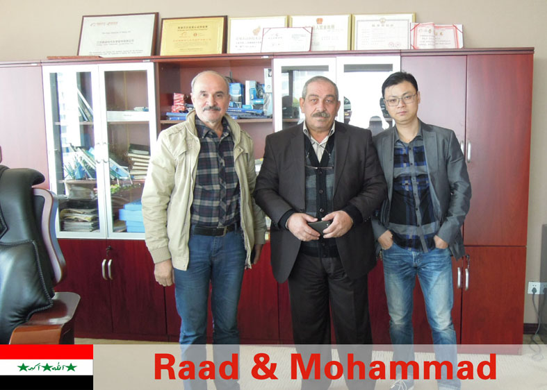 Raad & Mohammad, from Iraq