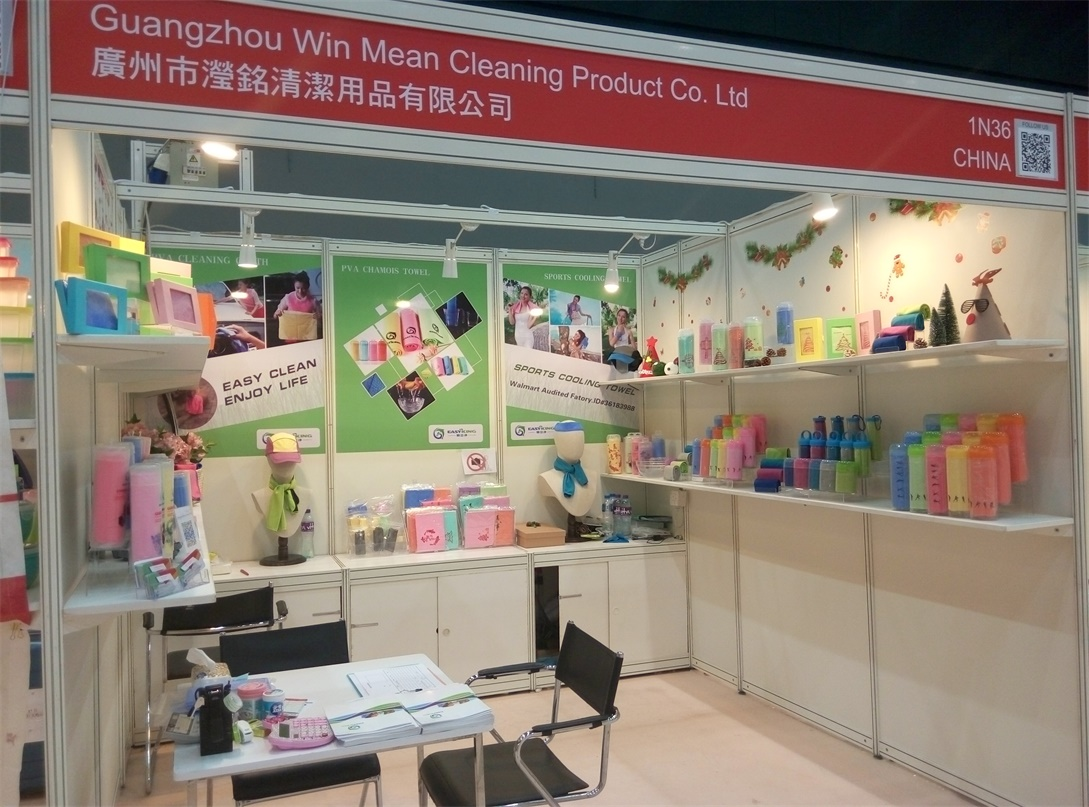 2016 Global Sources Gifts & Home show in Hong Kong