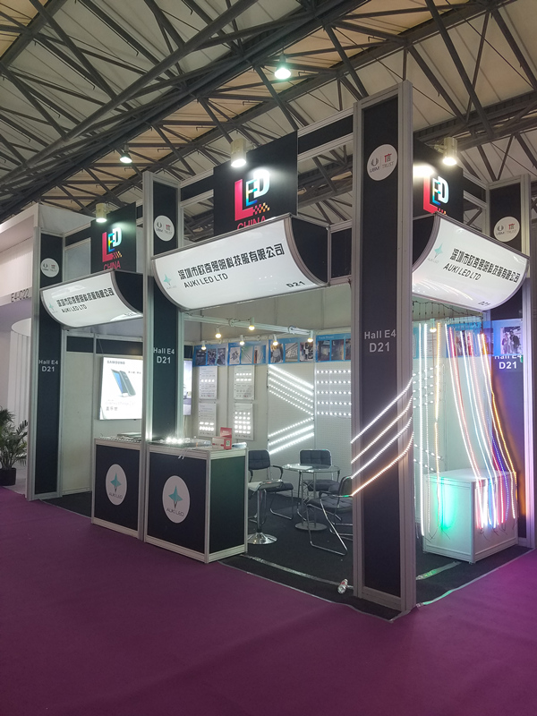 LED CHINA 2016 Exhibition in Shanghai