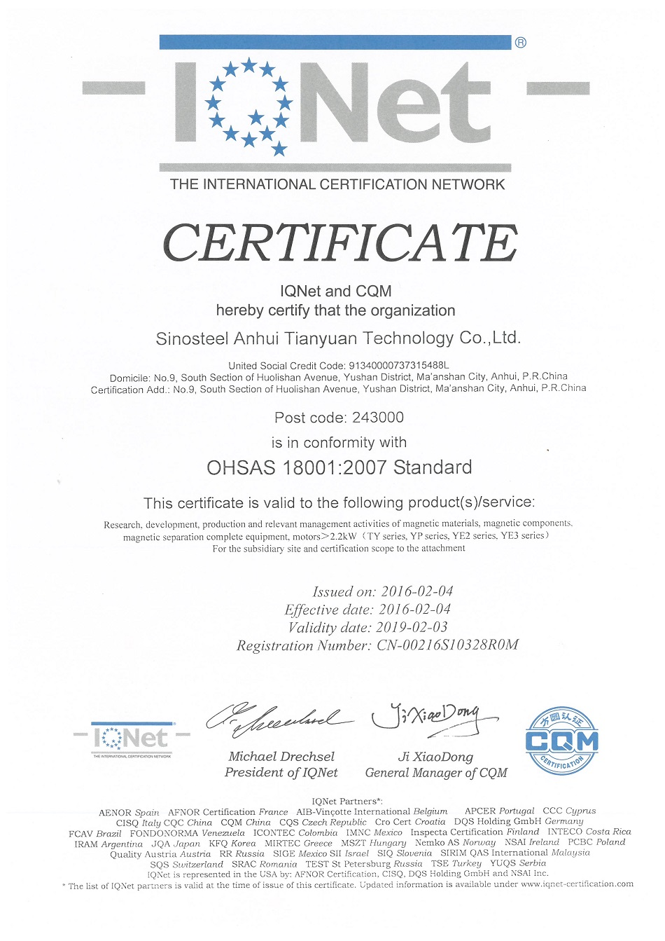 OHSAS certificate for SINOSTEEL