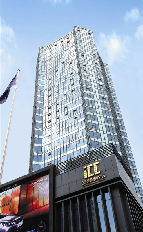 Foshan international commercial center