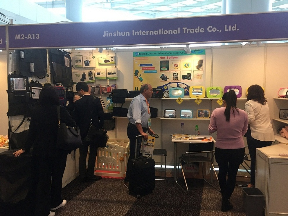 2017 HONG KONG BABY PRODUCTS FAIR