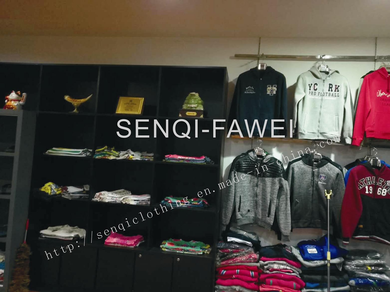 SENQI -FAWEI BROTHER SAMPLE ROOM
