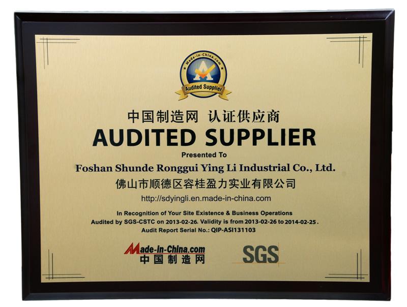 SGS Audited Supplier License