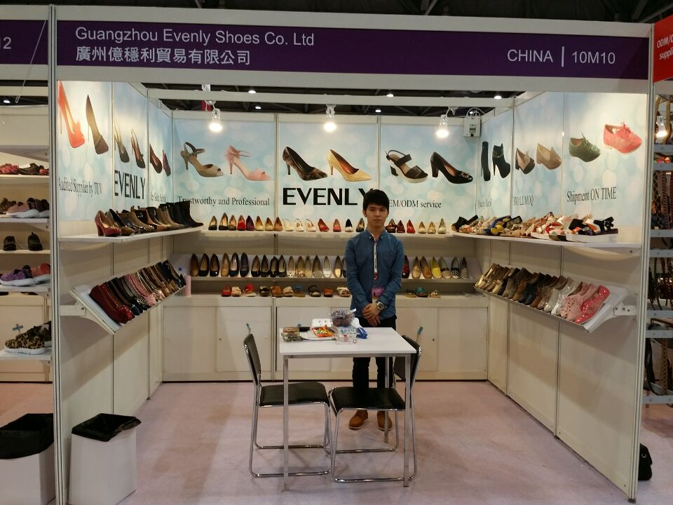 HongKong Show held on 27th-30th,October,2015