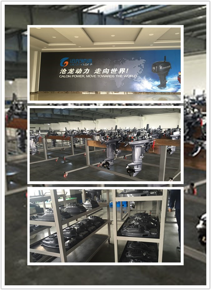 Calon Gloria is Powerful Factory of outboard motor engine which Located in Huzhou of China