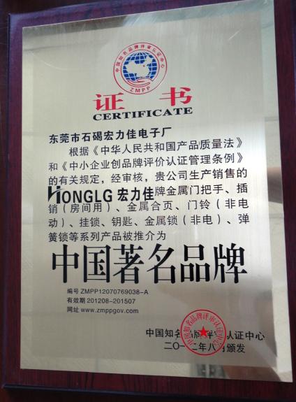 HONGLG Famous Brand