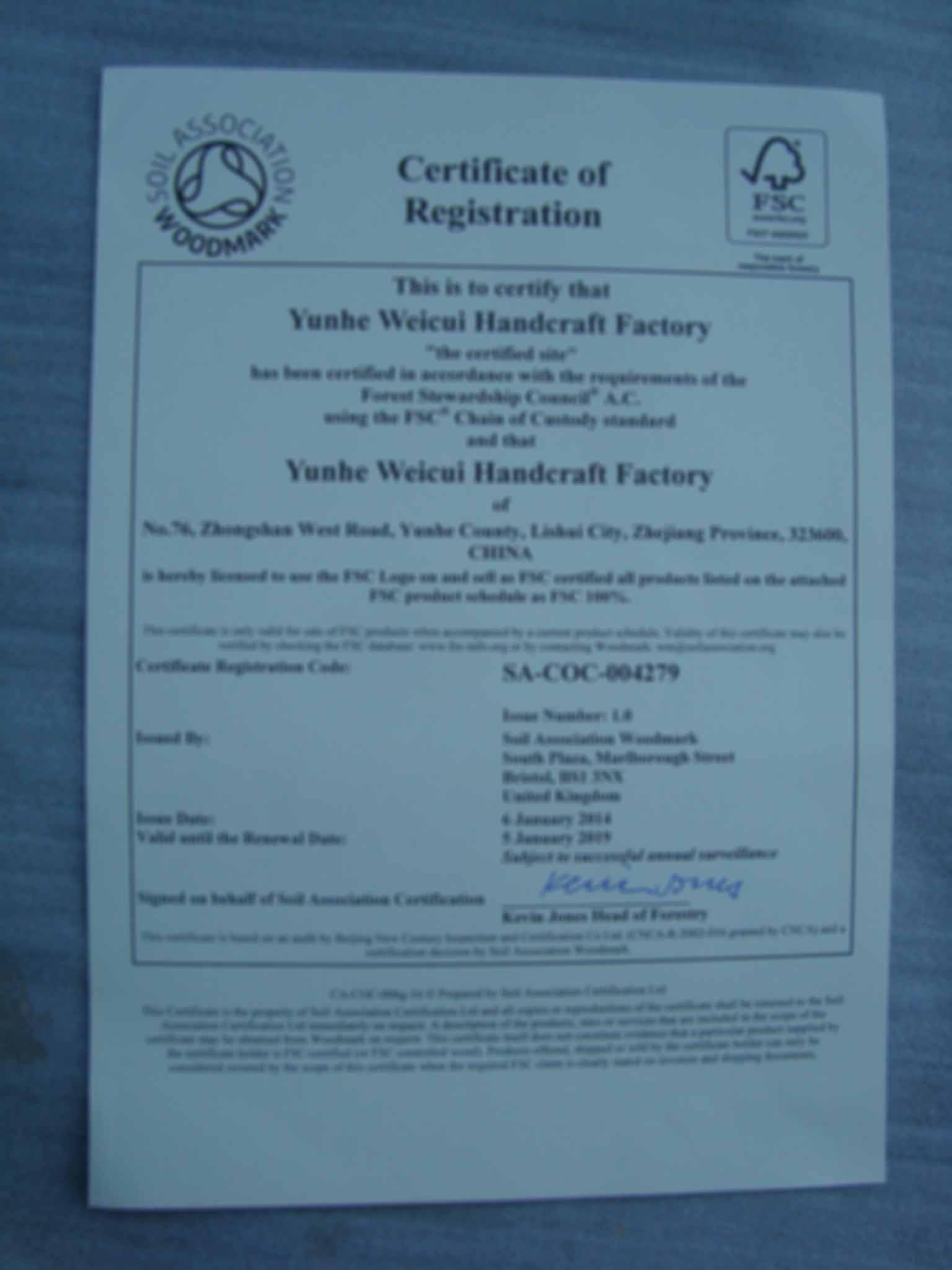 FSC Certificate of wooden toy