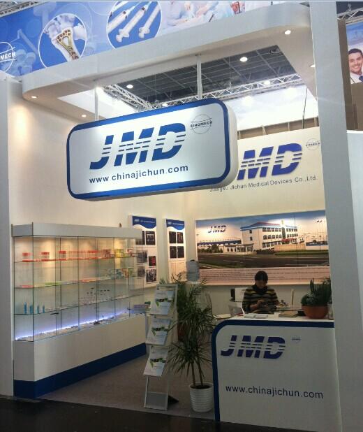 2014 Medica Exhibition