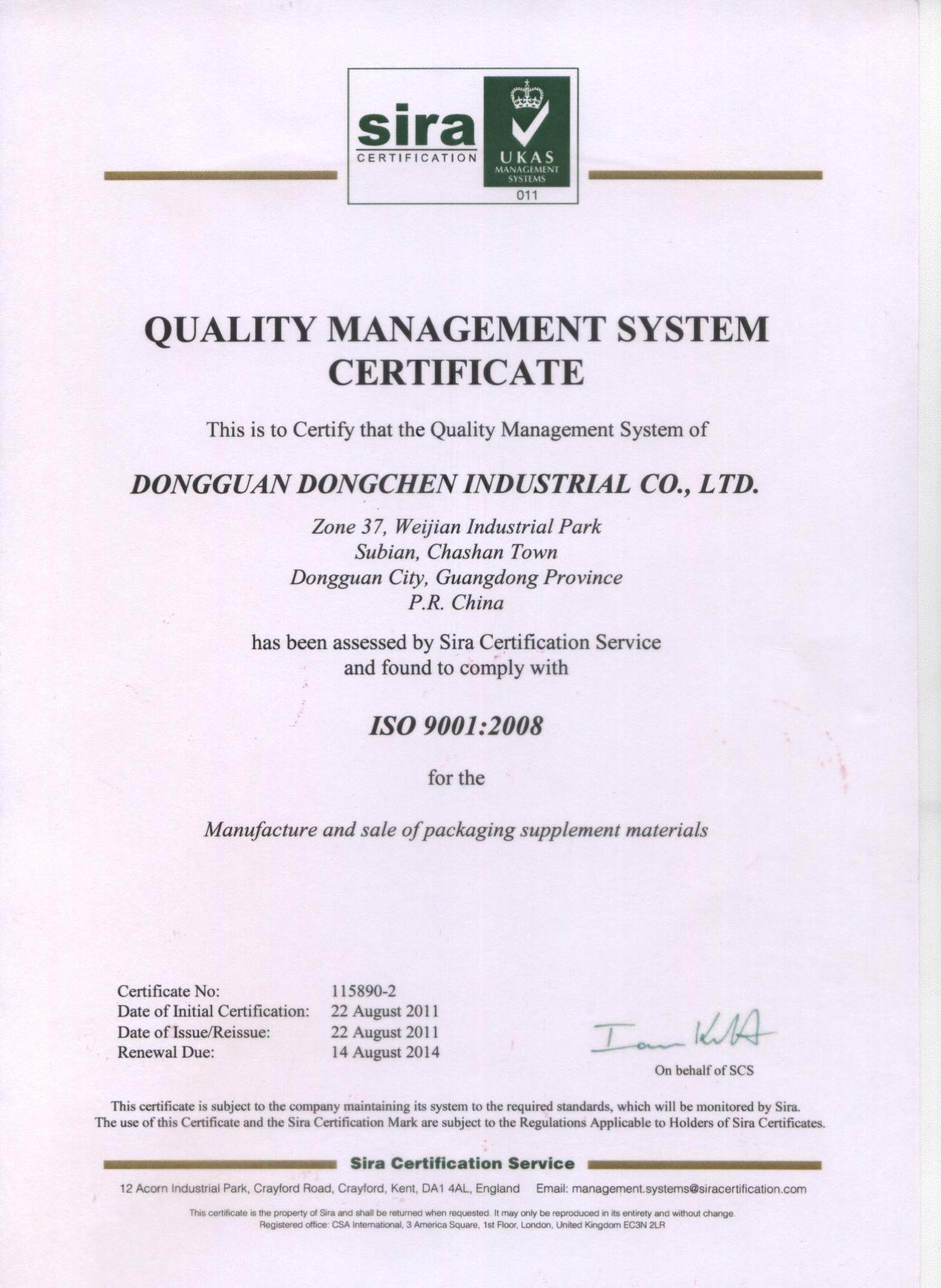 ISO9001:2008, ISO14001:2004