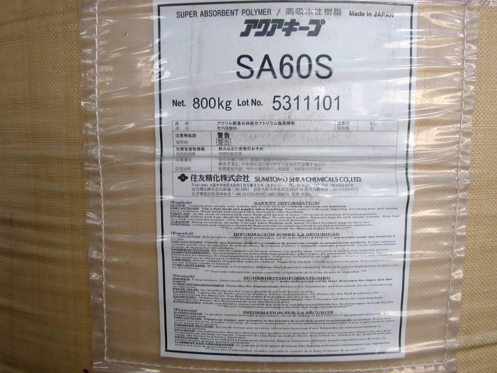 Japan Sumitomo SAP