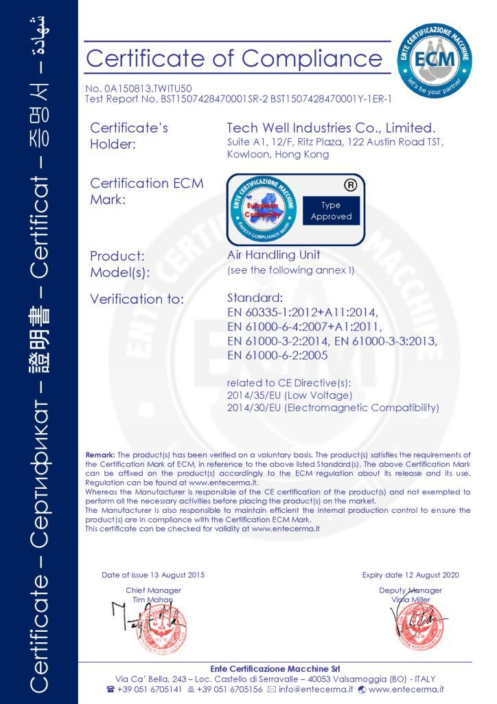CE Certificate of Air Handling Unit 1