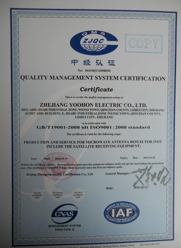 Yoohon Passed ISO9001