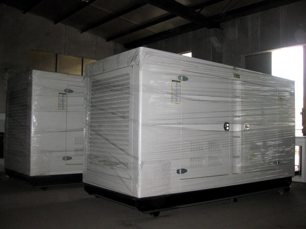 2 units 400KVA Cummins Silent Generator Ship to Djibouti