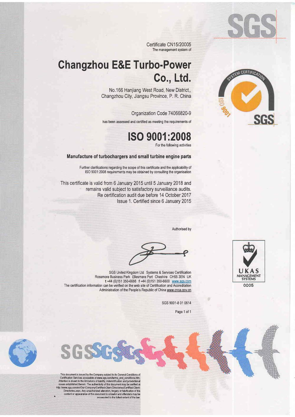 Certificated ISO9001:2008 quality system by SGS