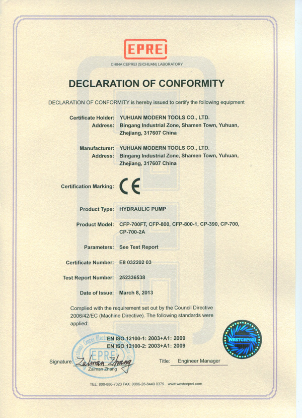 CE For Hydraulic Pump