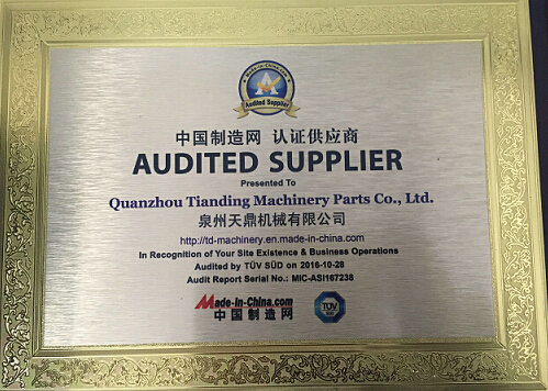 Audited suppler