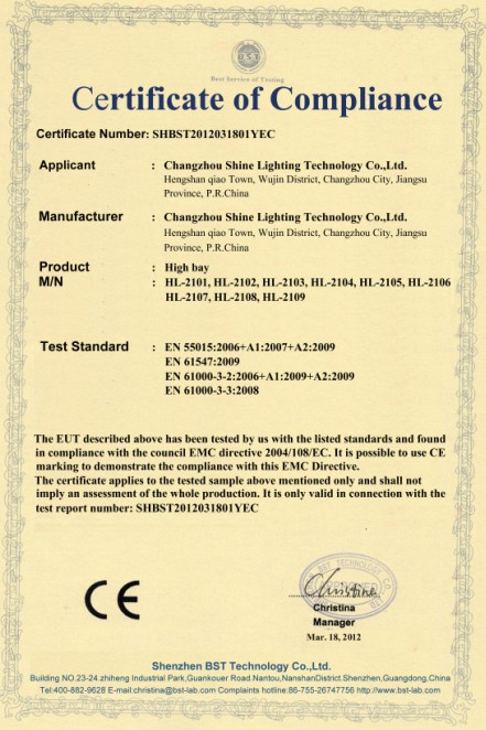 highbay CE-EMC