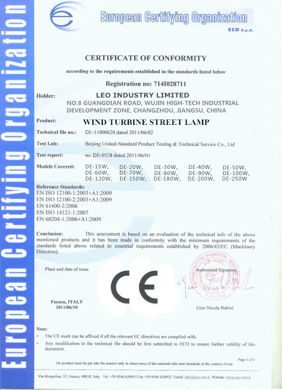 Wind and Solar Hybrid Street Lamp CE