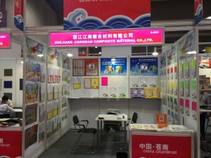 Our exhibition booth