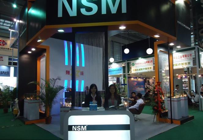 SIMM 2012 in ShenZhen