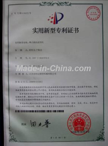 Utility New Patent Certificate