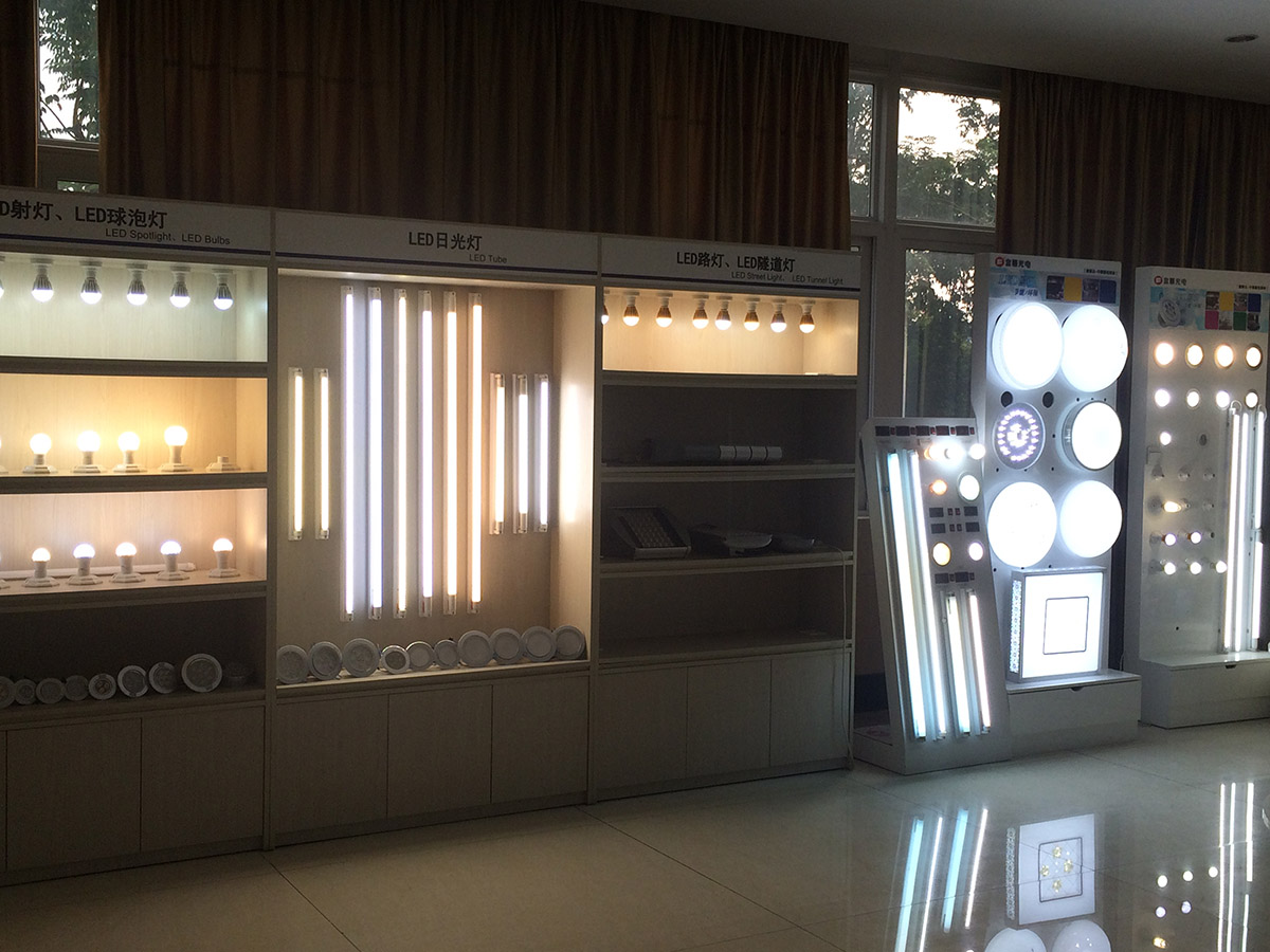 Our LED Lighting show room