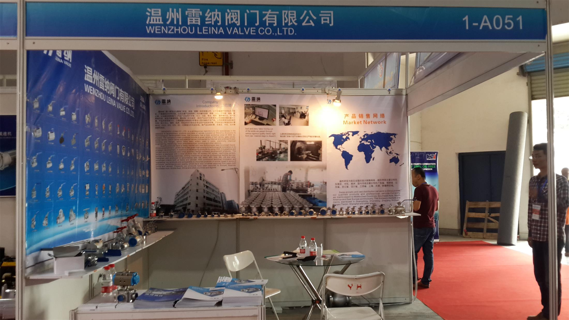 FLOWEXPO 2015 BOOTH 15.1 D12B