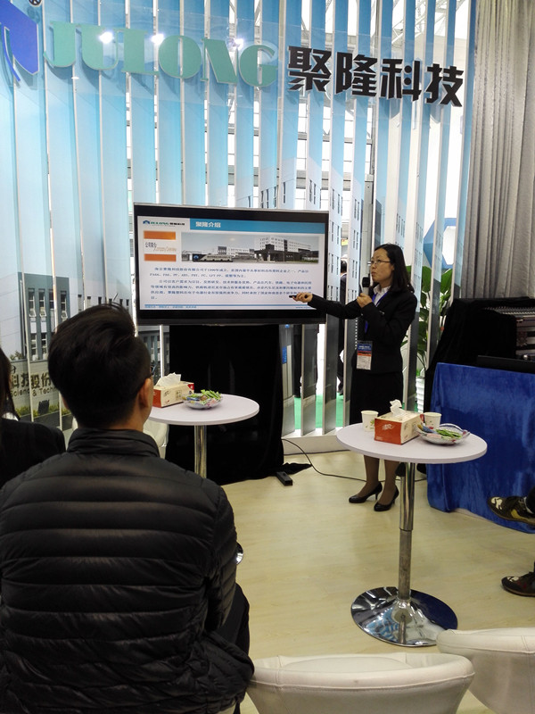 Technical speech about High performance compounding materials for Railway and Auto.
