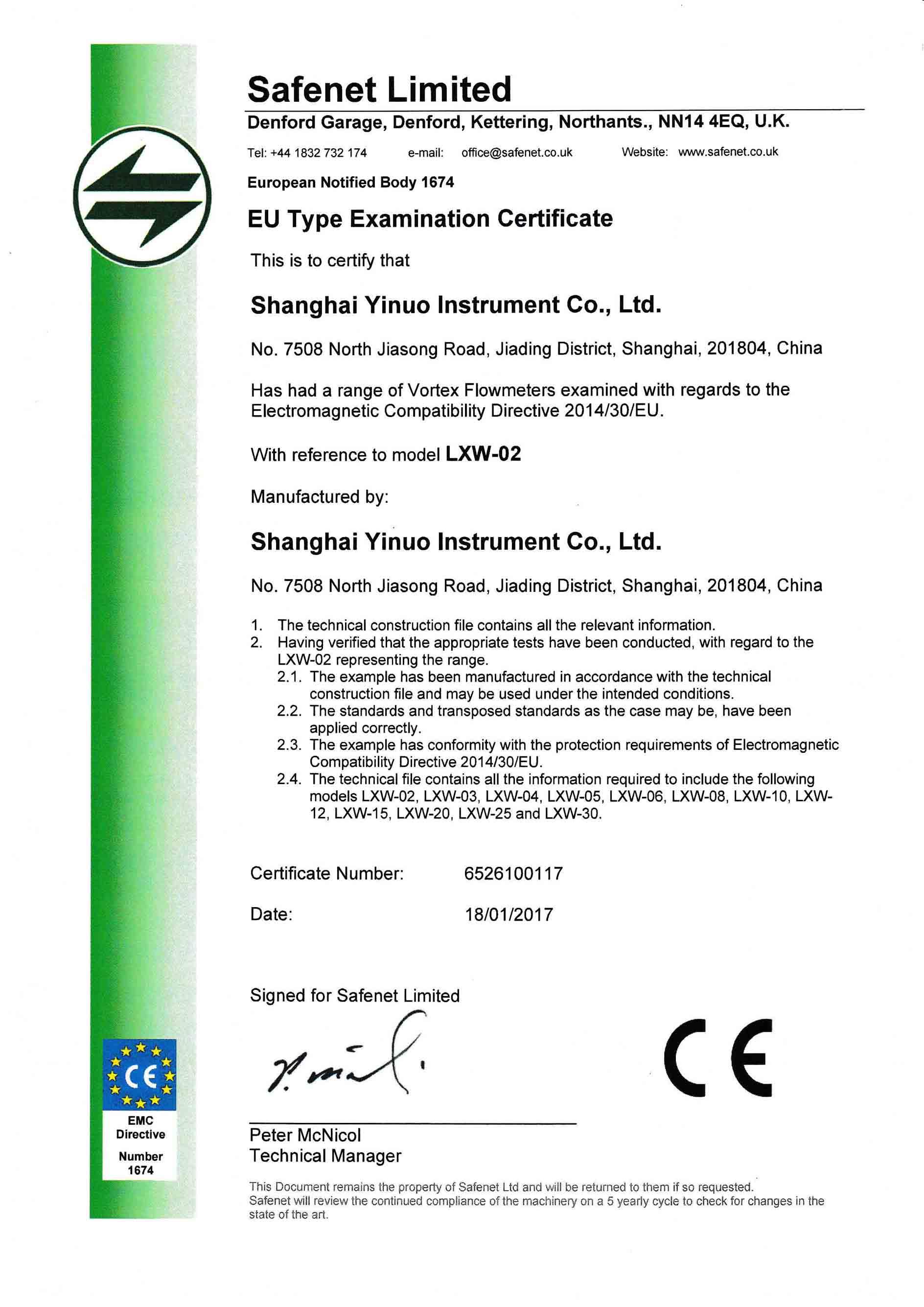 LXW EMC Certificate