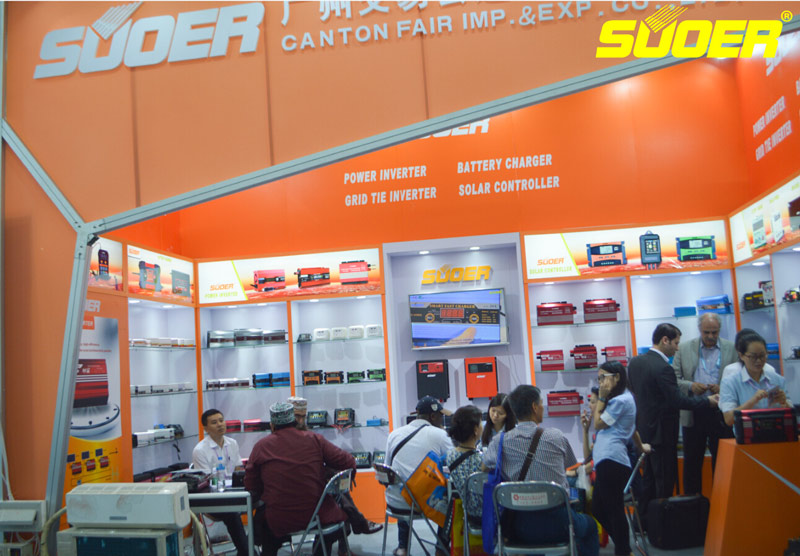2016 Autumn Canton Fair