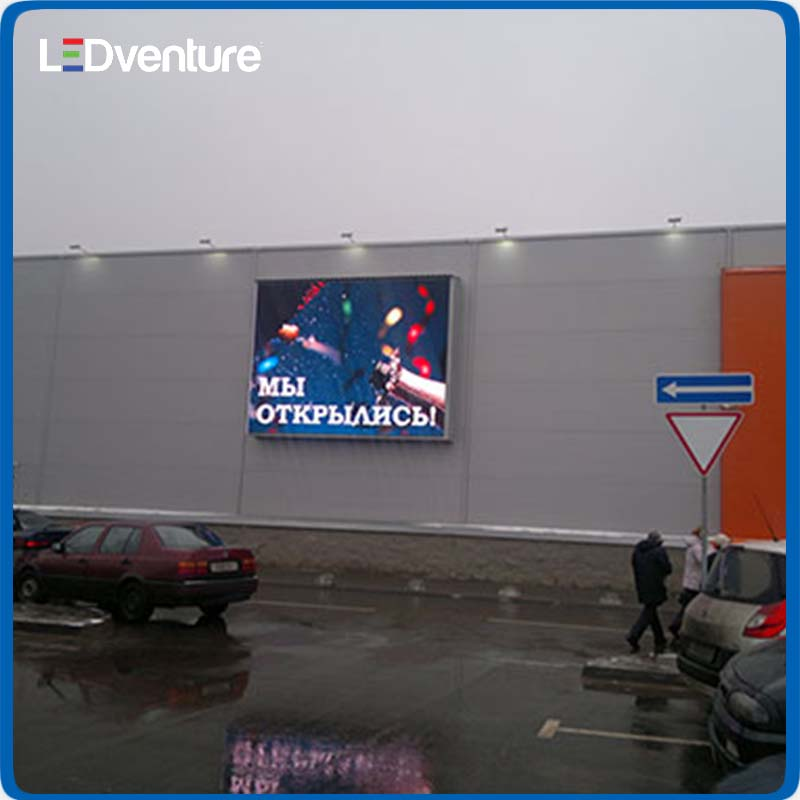 Outdoor Full Color HD Large LED Video Wall