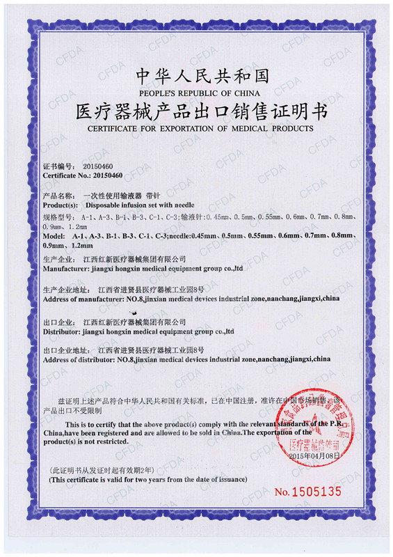 CERTIFICATE FOR EXPORTATION