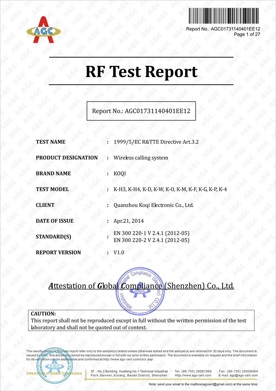 RF Test Report