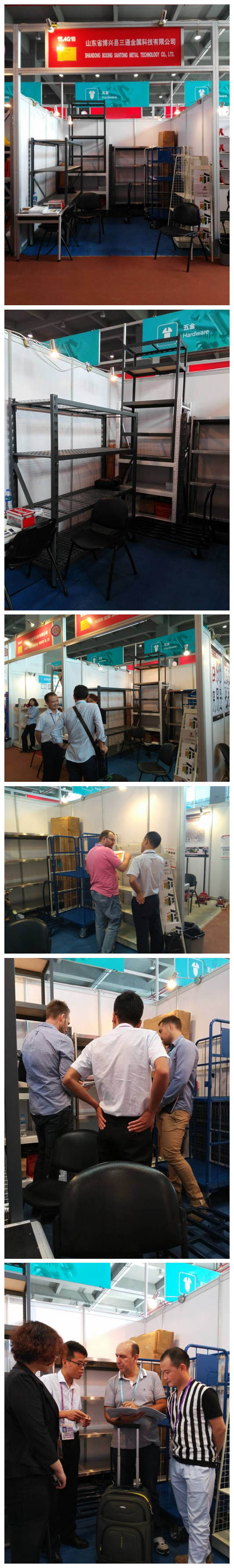 The 118th Canton Fair