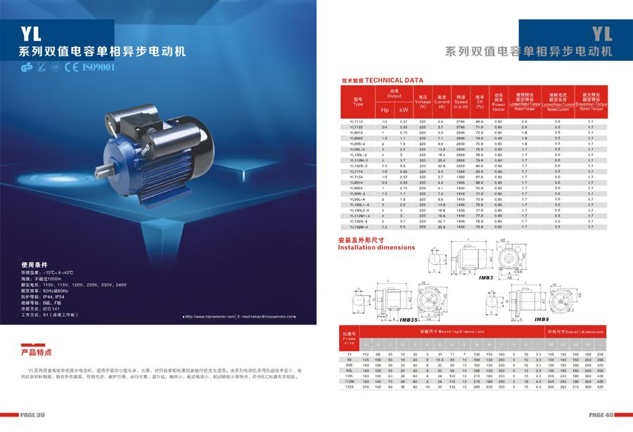Leadrive Catalog22