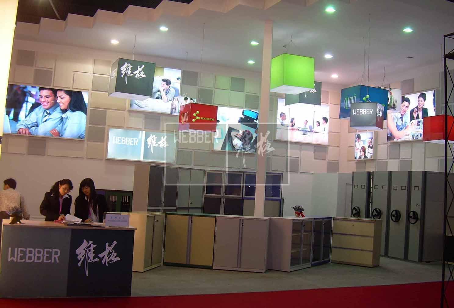 China International Furniture Fair 2008