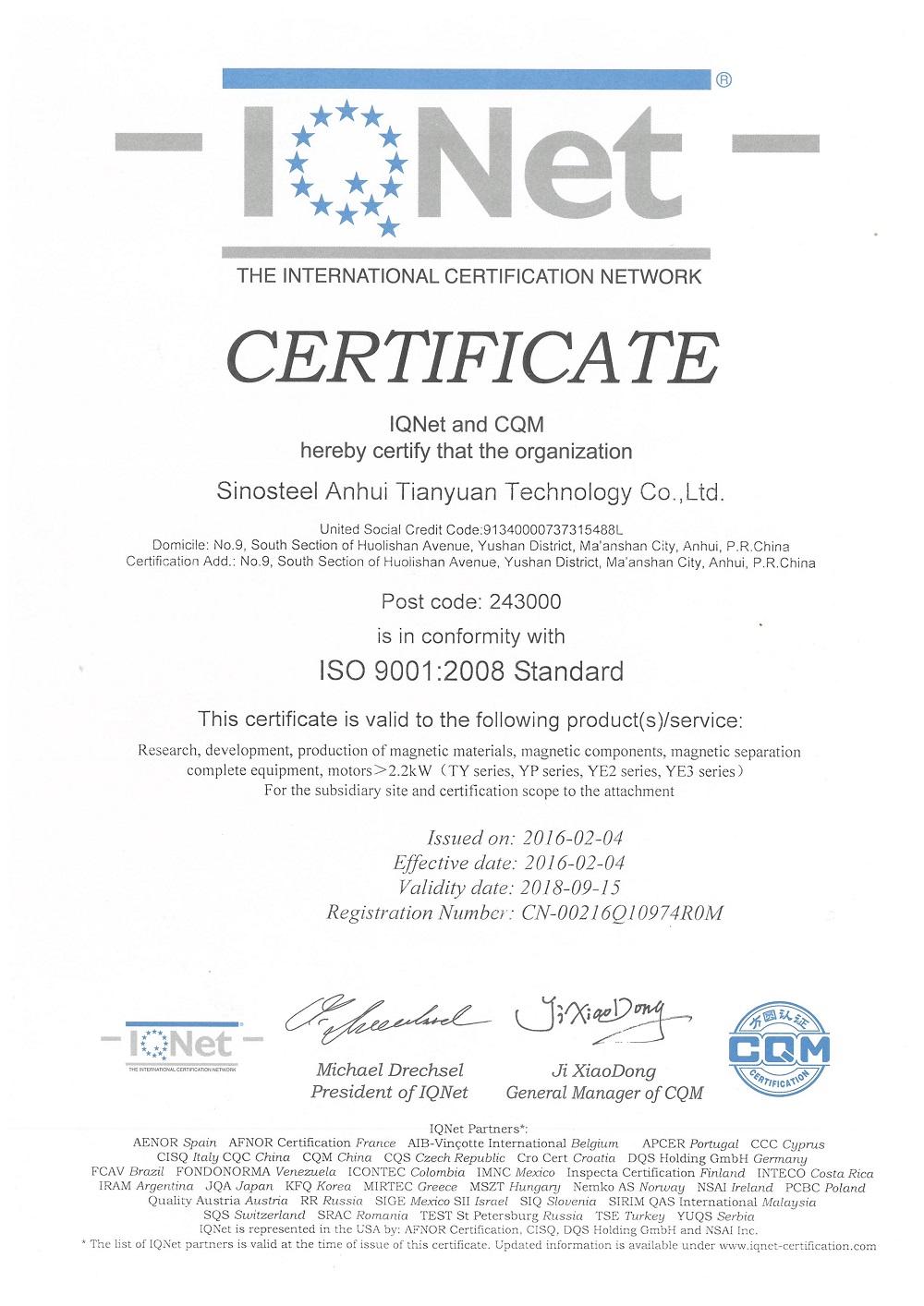 ISO 9001 certificate SINOSTEEL