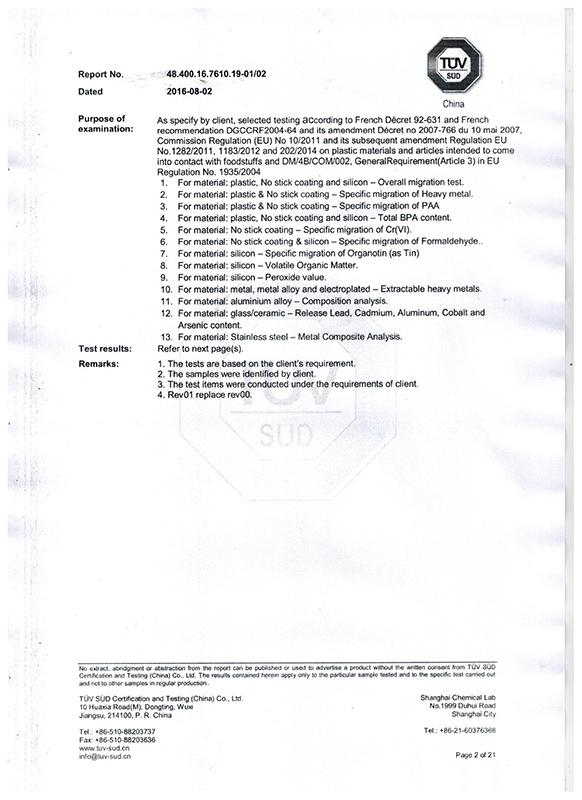 DGCCRF Certificate