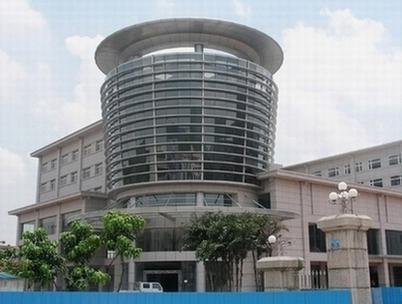 Haiyi Hotel Zhongshan