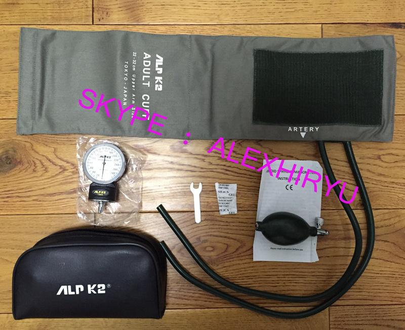 Aneroid Medical Manual Sphygmomanometer Plastic Gauge Blood Pressure