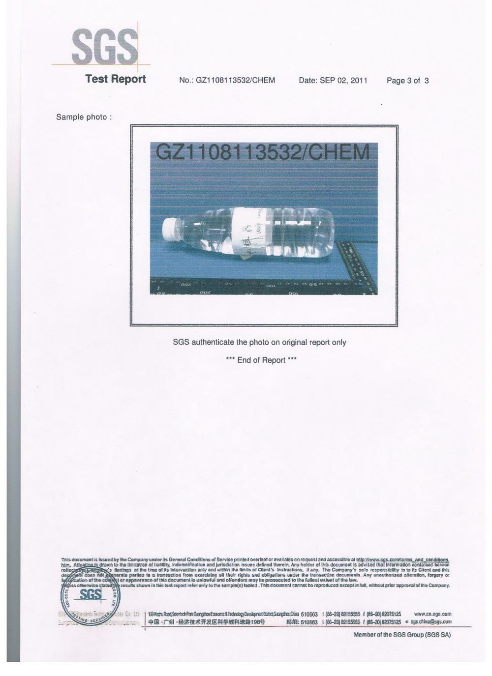 Alkaline water ionizer SGS certificate page 3