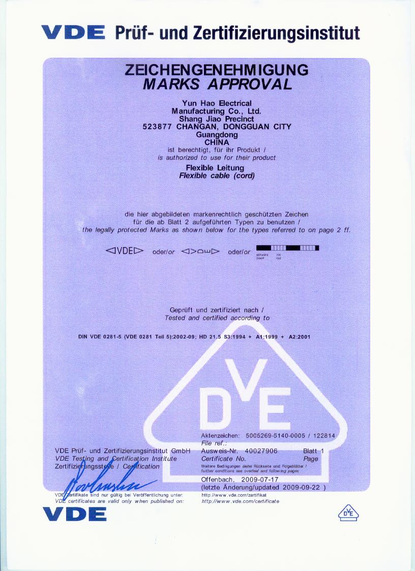 VDE Certificate of Fabric Wires