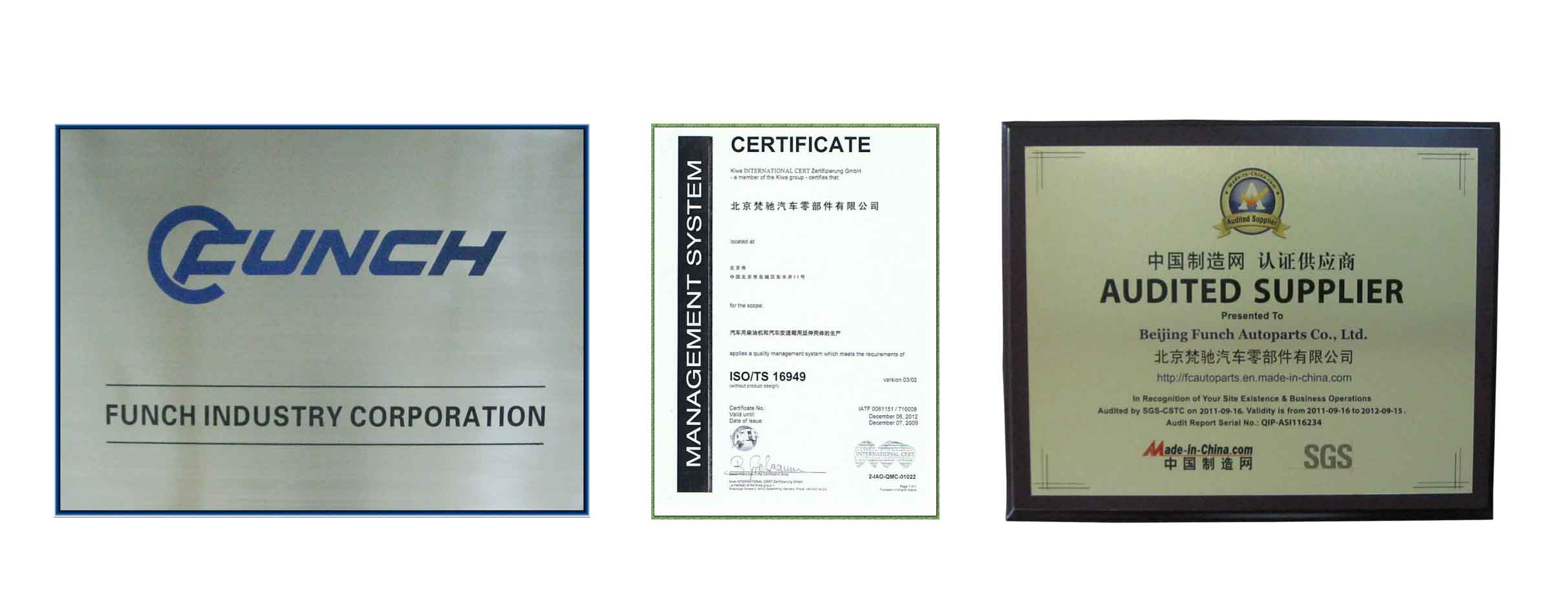 We Approved Ts16949 Quality System Certification and SGS Related Certification.